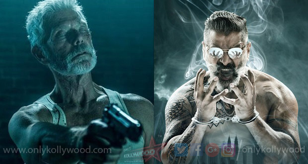 Photo of Chiyaan Vikram's film titled Kadaram Kondan; is it a remake of Don't Breathe?