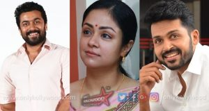 Cyclone Gaja - Suriya, Karthi and Jyotika donate Rs 50 lakh