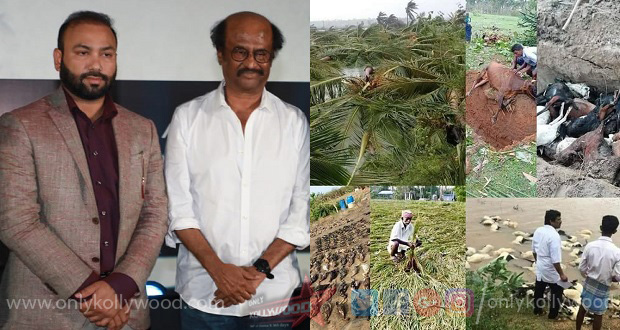 Photo of Gaja Cyclone: Lyca Productions donates Rs 1 crore, Rajinikanth distributes Rs 50 lakh