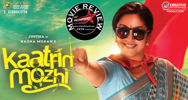 Kaatrin Mozhi Movie Review
