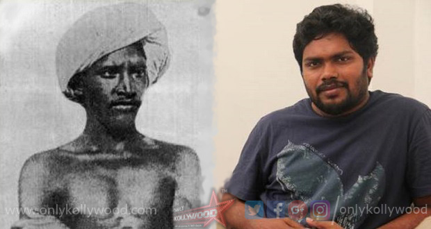 Photo of Pa Ranjith officially confirms Bollywood debut through Birsa Munda biopic