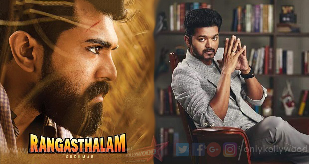 Photo of Sarkar unseats Ram Charan's Rangasthalam to become highest-grossing southern film of 2018