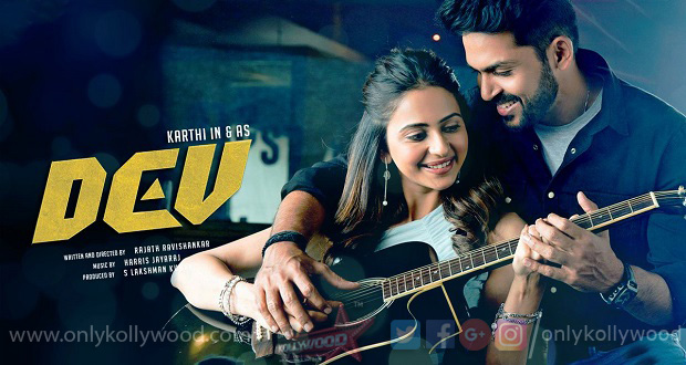 Photo of First single track of Dev composed by Harris Jayaraj receives good response