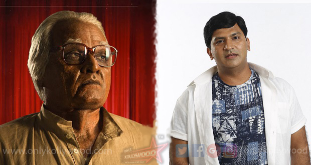 Photo of Vaibhav's elder brother Sunil plays antagonist in Seethakaathi