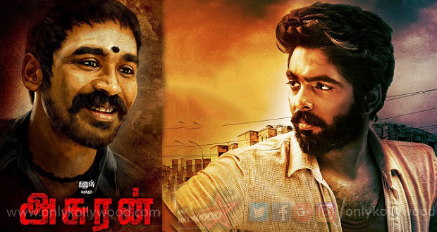 Photo of GV Prakash in talks to score music for Vetrimaaran – Dhanush's Asuran