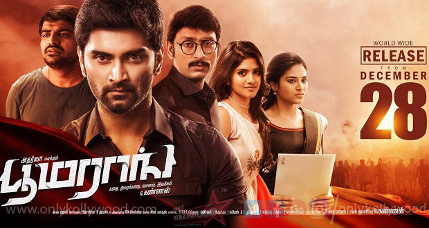Photo of Happy to release Boomerang on December 28th, says director Kannan