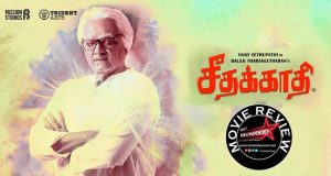 Seethakaathi Movie Review