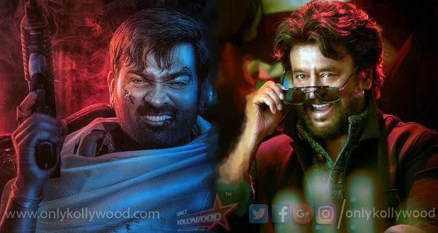 Photo of Sharing screen space with Rajini sir is my life's biggest lesson, says Vijay Sethupathi