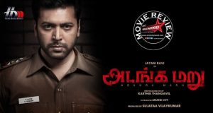 adanga maru movie review