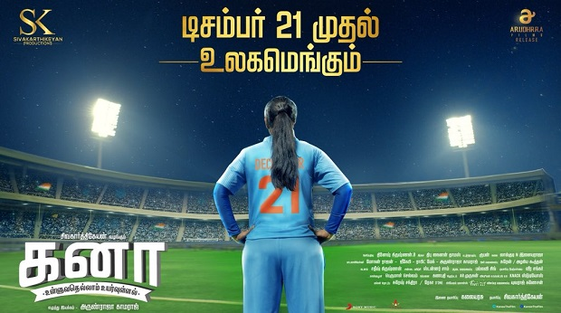 """Photo of """"Kanaa is just not an emotional film; it has a lot of racy moments"""""""