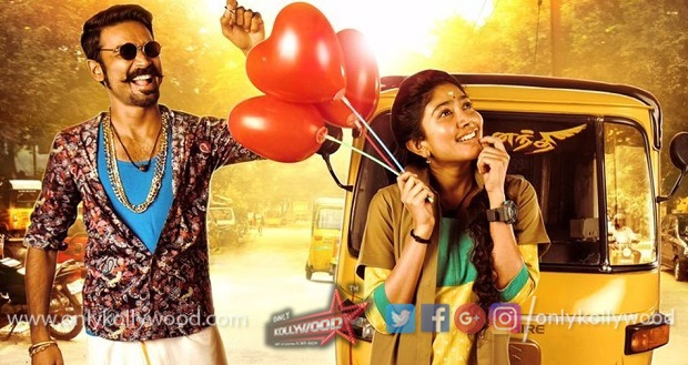 Photo of Maari 2 Songs Review