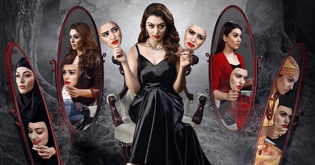 Photo of Hansika's Maha gets across the first schedule