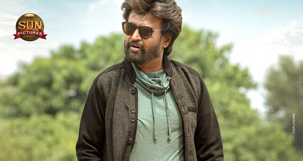 Photo of Petta theatrical trailer to be released on December 28th