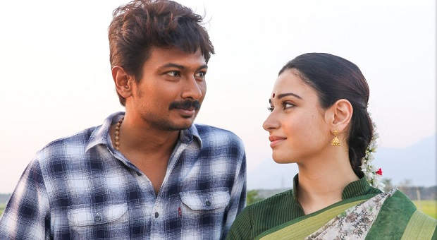 Photo of Kanne Kalaimaane Songs Review