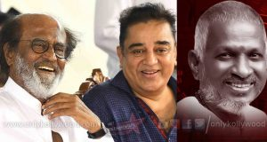 Rajinikanth, Kamal Haasan confirmed to participate in Ilaiyaraaja 75