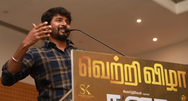 Photo of Sivakarthikeyan shares profits from Kanaa success for the welfare of farmers