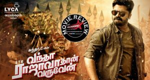 Vantha Rajavathaan Varuven Movie Review