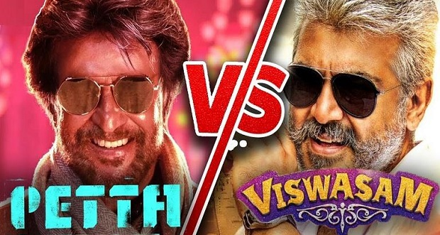 Photo of What is the real box-office status of Petta and Viswasam in TN?