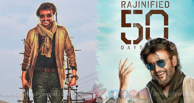 Photo of 50 days of Petta: Nearly Rs 225 crores of global earnings