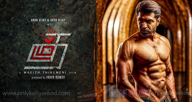 Photo of Arun Vijay's investigative thriller Thadam postponed to March