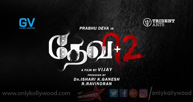 Photo of Devi 2 confirmed to hit screens on April 5th