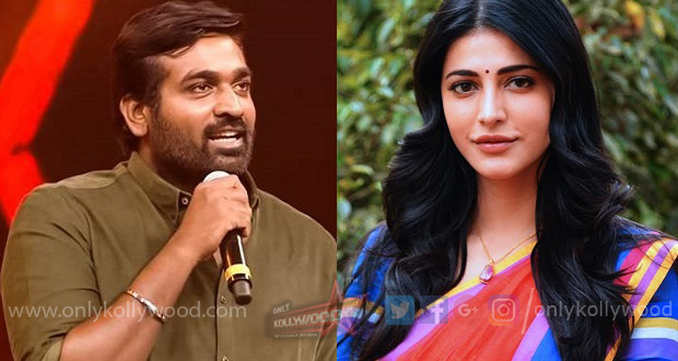 Photo of Shruti Haasan to team up with Vijay Sethupathi for his next?