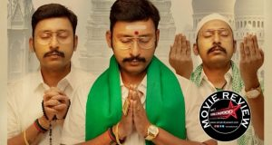 lkg movie review