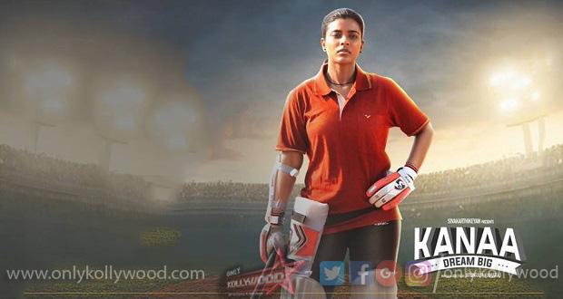 Photo of Aishwarya Rajesh to star in the Telugu remake of Kanaa?