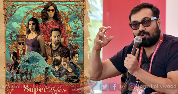 Photo of Anurag Kashyap gushes about Super Deluxe