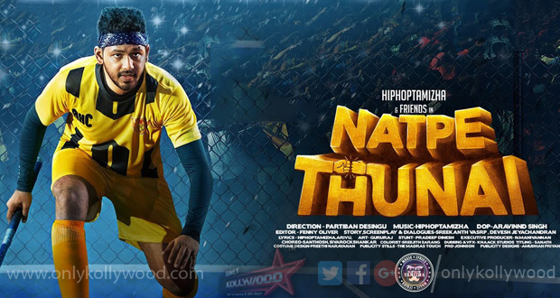 Photo of Natpe Thunai becomes fifth highest-grossing Tamil film of 2019