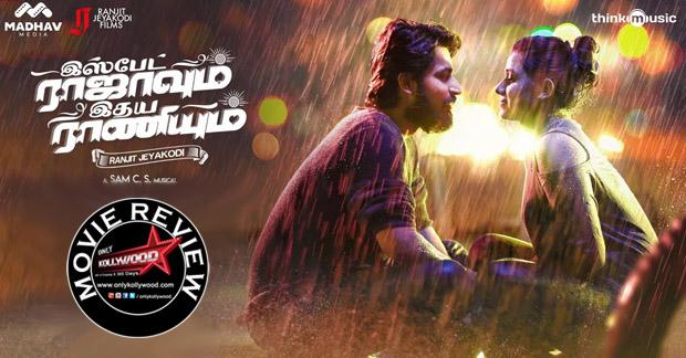 Ispade Rajavum Idhaya Raniyum Movie Review