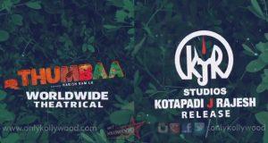 KJR Studios acquires worldwide rights to Thumbaa