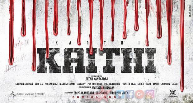 Image result for Kaithi