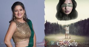 Laila to mark her return to Tamil cinema through Raiza s Alice