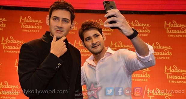 Photo of Mahesh Babu's wax idol unveiled at AMB Cinemas in Hyderabad