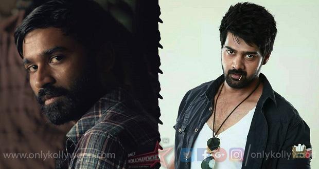 Naveen Chandra to play the baddie in Dhanush – Durai Senthilkumar film