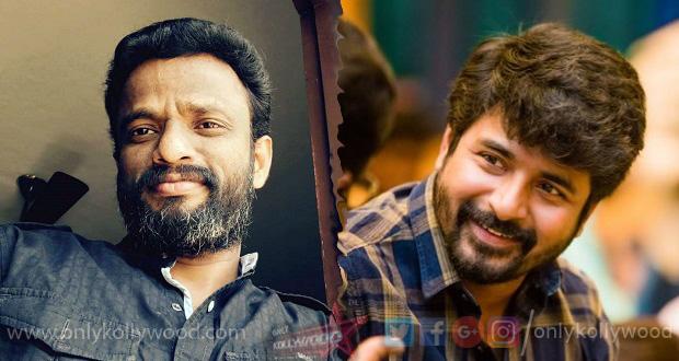 Photo of SK16: Sivakarthikeyan – Pandiraj film goes on floors in Chennai