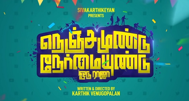 Photo of Sivakarthikeyan's next certified a clean U by the censor board