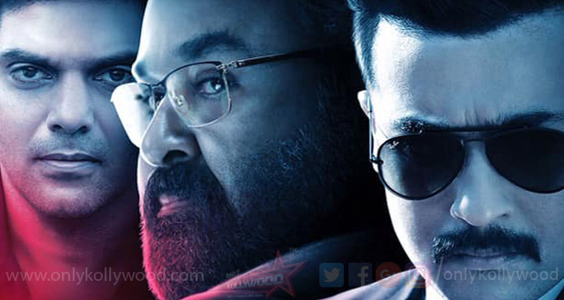 Photo of Kaappaan Audio Launch: Mohanlal showers praise on Suriya and KV Anand