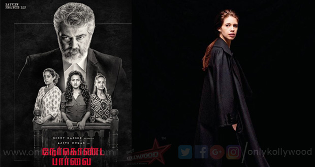 Photo of Kalki Koechlin forays into Tamil with special cameo in Nerkonda Paarvai
