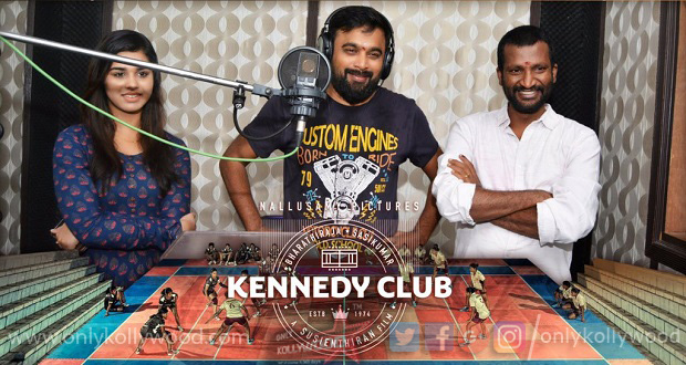 Photo of Sasikumar's Kennedy Club gets started with the dubbing process