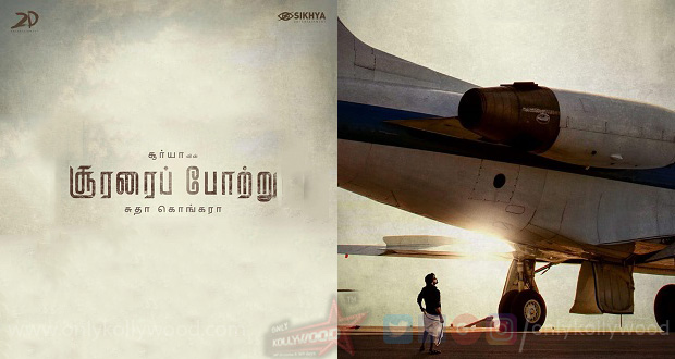 Photo of Suriya38 titled Soorarai Pottru, to be shot in different parts of TN first up!