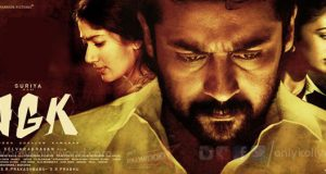 ngk songs review