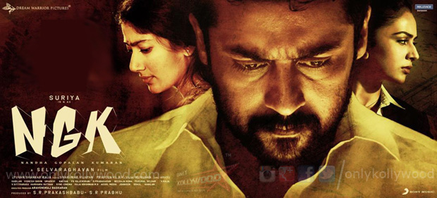 Photo of NGK Songs Review