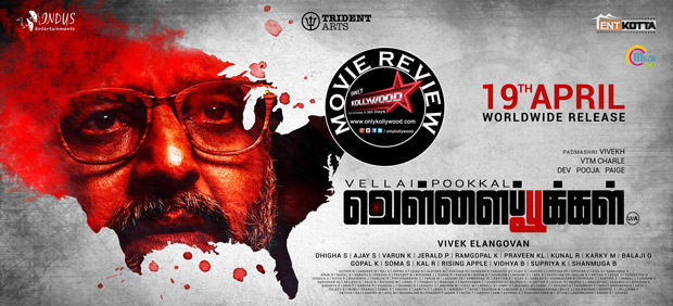 vellai pookal movie review