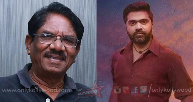 Photo of Bharathiraja to play the villain in STR's Maanaadu?