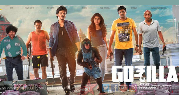 Photo of Jiiva's Gorilla postponed from July 5th