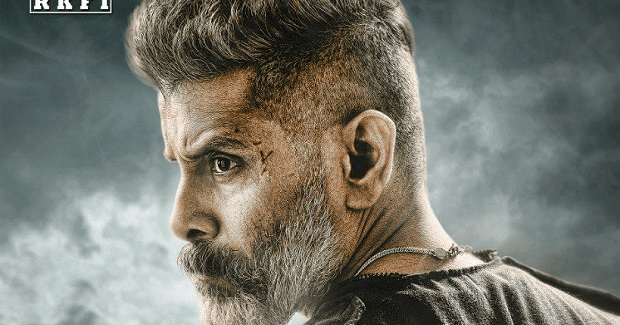 Photo of Vikram finishes dubbing for Kadaram Kondan, trailer launch on July 3rd
