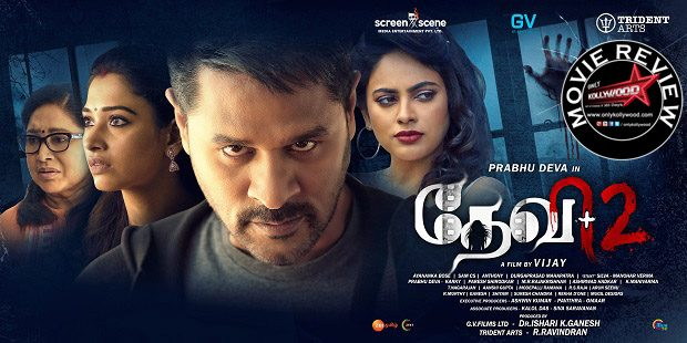 devi 2 movie review