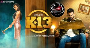 k13 movie review